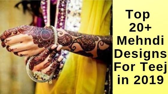 Mehndi Designs For Teej