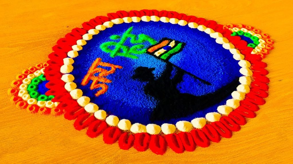 Rangoli designs for Independence day