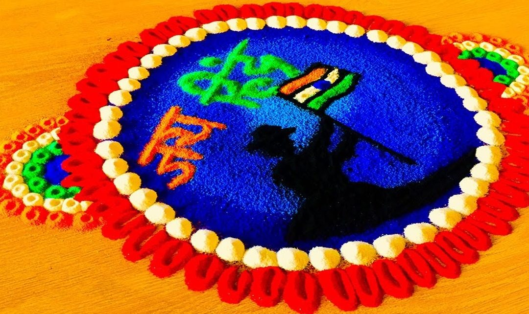 Top 20 Latest Rangoli Designs For Independence Day in 2019