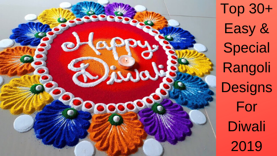 Top 30+ Easy & Special Rangoli Designs For Diwali 2019